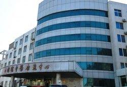 Причины выбрать лечение в Китае: лучшие клиники - цены и отзывы