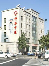 Какие причины выбрать лечение в Китае? Выбираем клинику - цены и отзывы