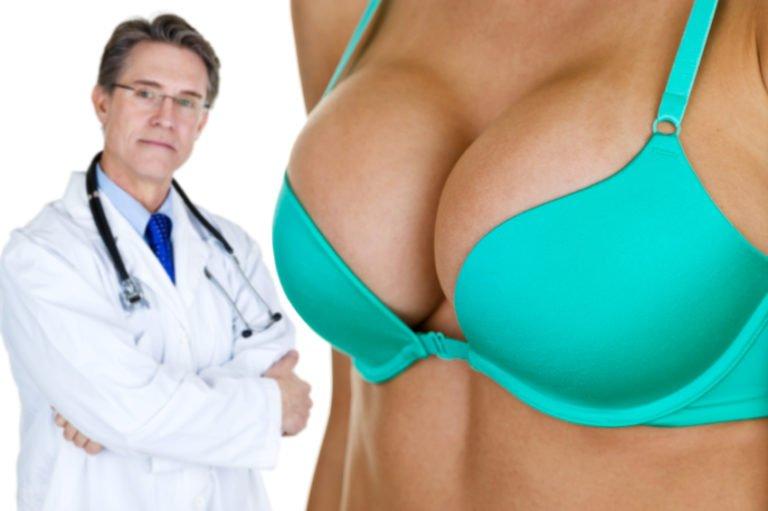 Безаперационное увеличение груди